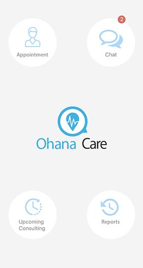 healthdoc_app_screen-1